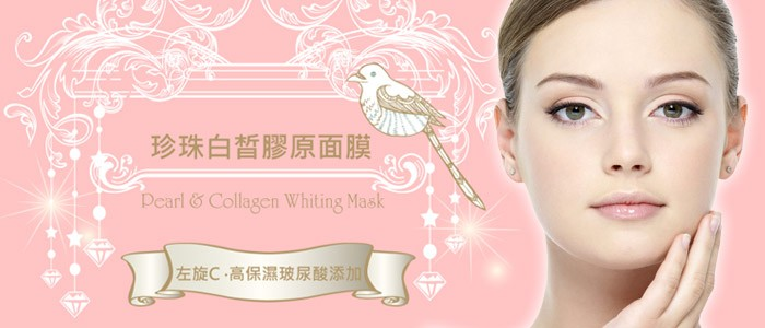 Pearl & Collagen Whitening Mask